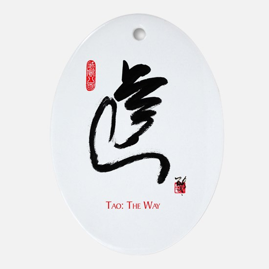 Tao Calligraphy Oval Ornament