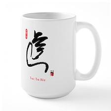 Tao Calligraphy Mug