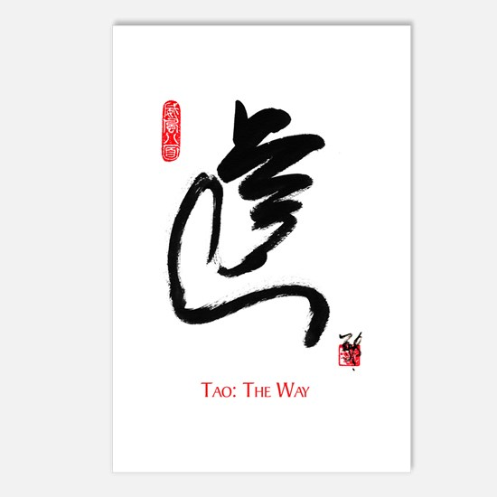 Tao Calligraphy Postcards (Package of 8)