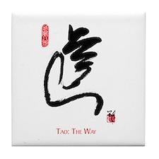 Tao Calligraphy Tile Coaster