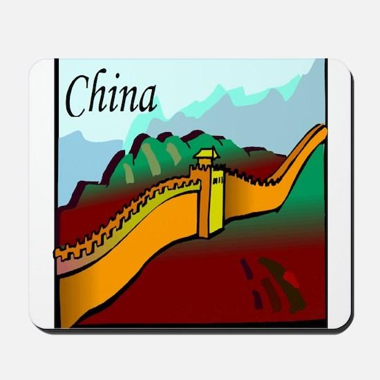 china.png Mousepad