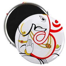 Beautiful Ganesh Magnet