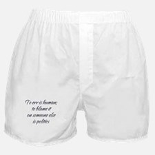 To Err is Human Boxer Shorts
