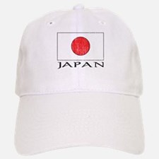 Japan Flag Baseball Baseball Cap