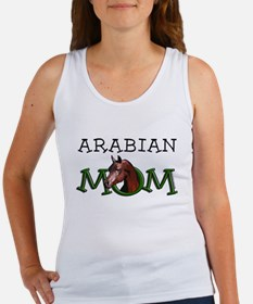 Arabian Mom Mother's Day Women's Tank Top