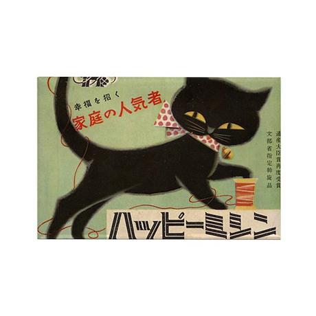 Black Cat, Japan, Vintage Poster Rectangle Magnet