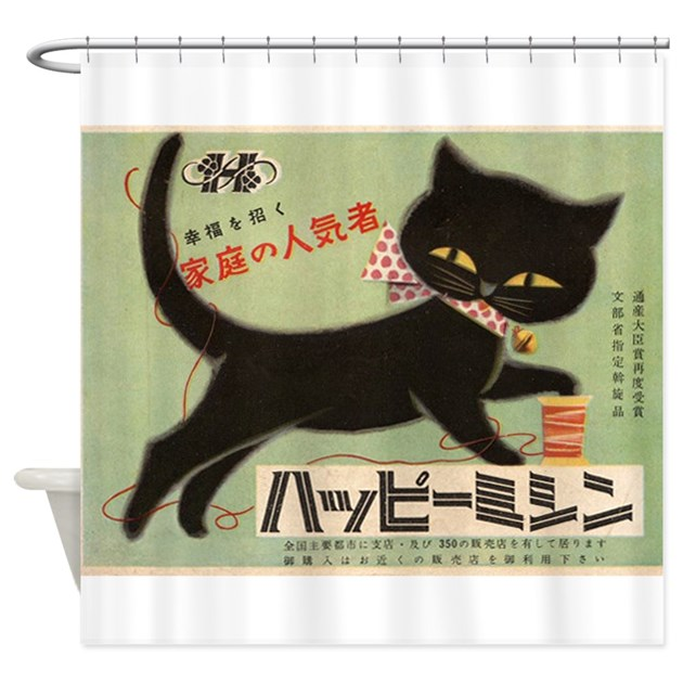 Black Cat Japan Vintage Poster Shower Curtain By