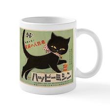Black Cat, Japan, Vintage Poster Small Mug