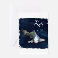 White Koi Greeting Cards (Pk of 10)