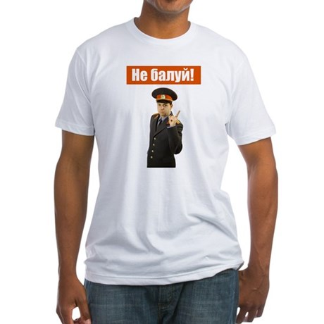 Don't Mess Up! Fitted T-Shirt