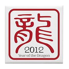 Dragon Chop LMA Tile Coaster