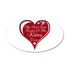 Personalize me Red Transplant Heart Wall Decal
