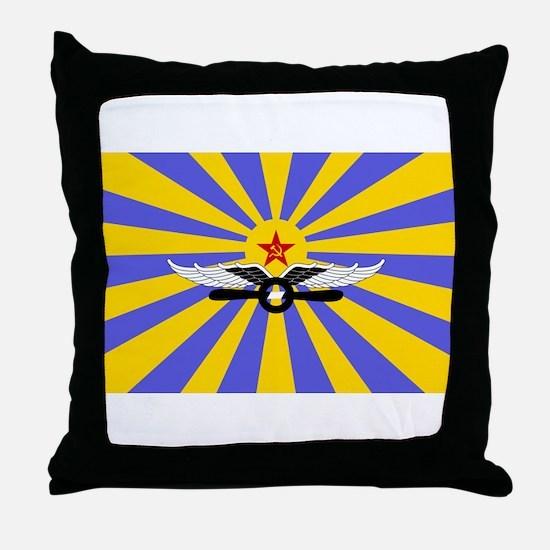 USSR Air Force Flag Throw Pillow