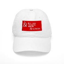 Soviet Znamya Pobedy Flag Baseball Cap