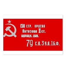 Soviet Znamya Pobedy Flag Postcards (Package of 8)