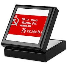 Soviet Znamya Pobedy Flag Keepsake Box