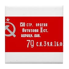 Soviet Znamya Pobedy Flag Tile Coaster