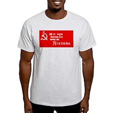 Soviet Znamya Pobedy Flag T-Shirt