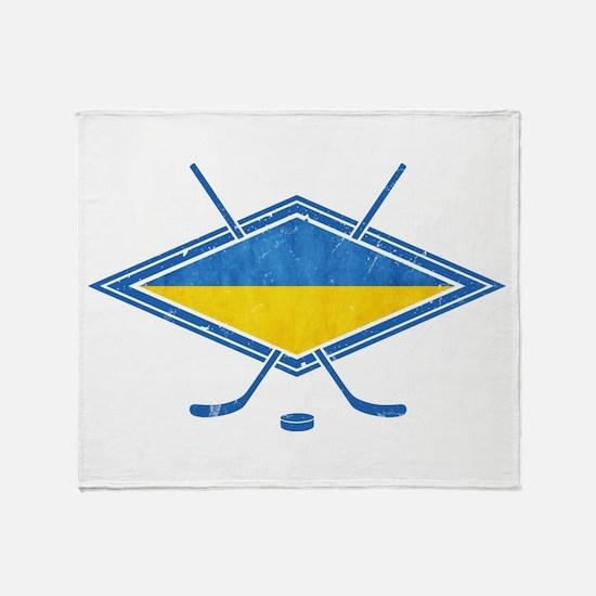 Ukrainian Ice Hockey Flag Throw Blanket