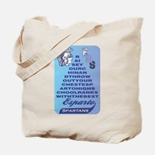 Cool Ehs Tote Bag