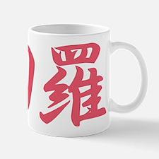 Tara____102t Mug