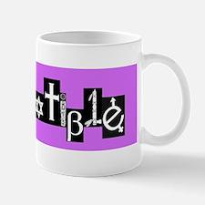 Incompatible Mug
