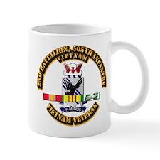 Army - 2nd Battalion, 505th Infantry Mug