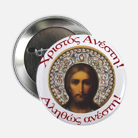 "GK Christ is Risen Pascha 2013 2.25"" Button"