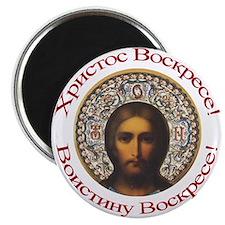 RU Christ is Risen Pascha 2013 Magnet