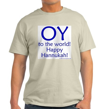OY! Ash Grey T-Shirt