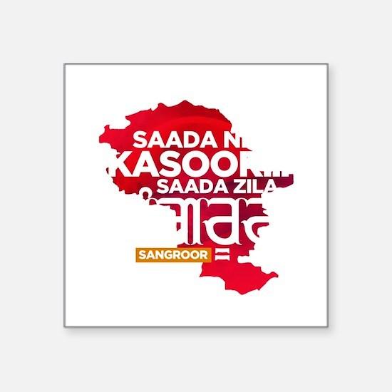 """Saada Zila Sangroor T-shirt Square Sticker 3"""" x 3"""""""
