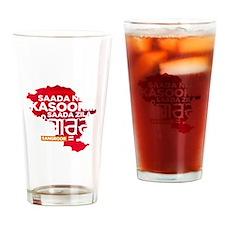 Saada Zila Sangroor T-shirt Drinking Glass