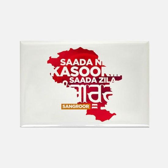 Saada Zila Sangroor T-shirt Rectangle Magnet