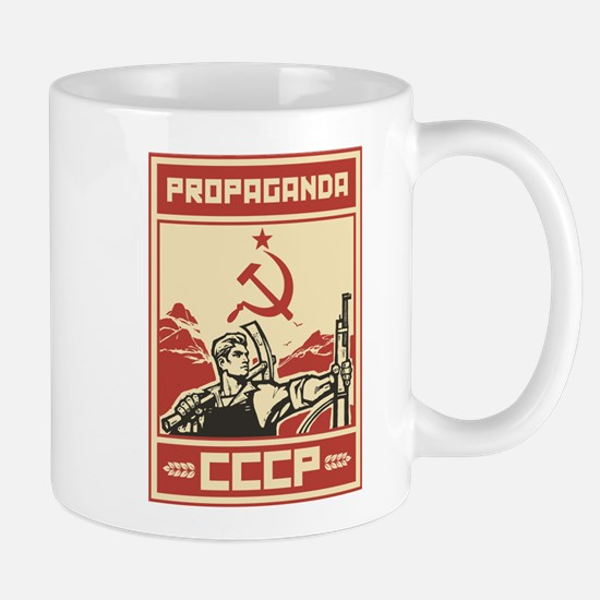 Soviet vintage Propaganda Mug