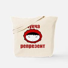 Chukcha Represent Tote Bag