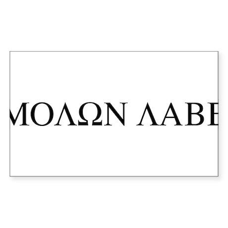 molwn_labe-bs Sticker