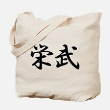 Abe_____102A Tote Bag