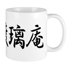 Adrian_____100A Mug