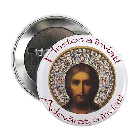 """RO Christ Is Risen Pascha 2013 2.25"""" Button"""