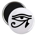 Eye of Horus 2.25