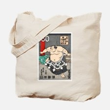 Vintage 1978 Japan Sumo Wrestler Postage Stamp Tot