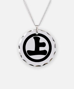 Sage-jo in circle Necklace