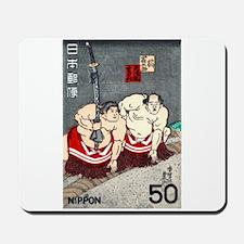 Vintage 1978 Japan Sumo Wrestlers Postage Stamp Mo