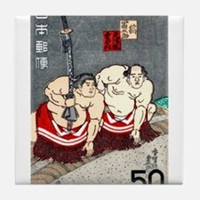 Vintage 1978 Japan Sumo Wrestlers Postage Stamp Ti