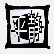 Stretch Symbol ~ Throw Pillow ~ B&W