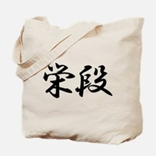 Aidan_____156A Tote Bag