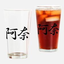 Ana_____024A Drinking Glass