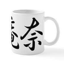 Anna_____035A Mug