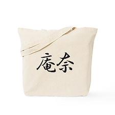 Anna_____035A Tote Bag