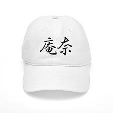Anna_____035A Baseball Cap